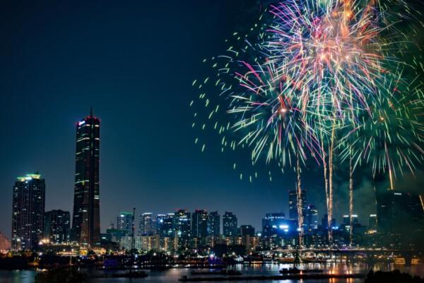 Güney Kore'de Sonbahar Festival Zamanı